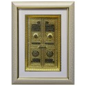Kaaba Door (White frame with gold web)