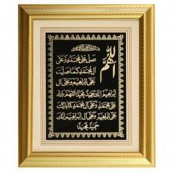 Durood-E-Ibrahimi (Gold Writting)