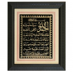 Surat Al-Fatihah (Gold Writting)