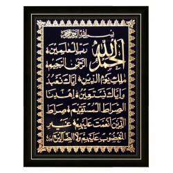 "18x14"" Surat Al-Fatihah (Gold Writting)"
