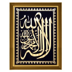 "18x14"" Kalma (Gold Writting)"