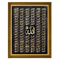 "18x14"" ASMA-UL-HUSNA (Gold Writting)"