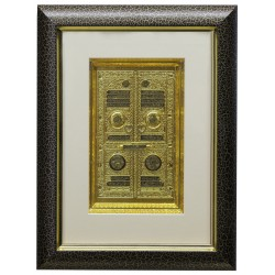 Kaaba Door (Black frame with gold web )