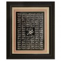 99 Names of Prophet (PBUH) - Asma-un-Nabi (Silver Writting)