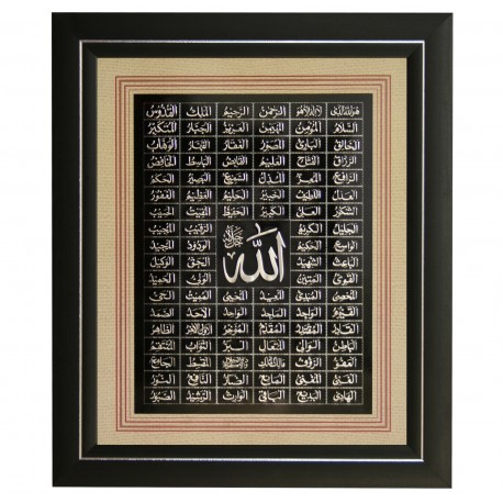 99 Names of Allah - Asma-ul-Husna (Silver Writting)